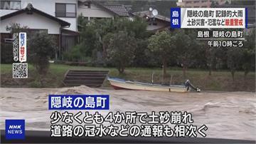 一個日本兩樣情!北海道下50年來最大豪雨 本州飆高溫多人中暑