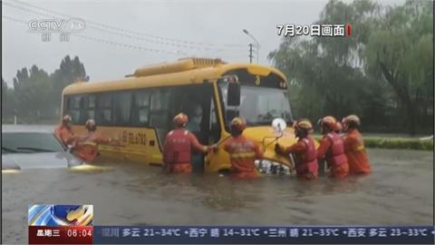 快新聞/中國河南鄭州暴雨死傷嚴重 蔡英文表慰問及哀悼