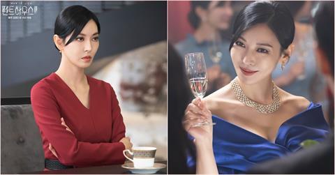金素妍不被《愛上女主播》定型 《上流戰爭》再展惡的高度!
