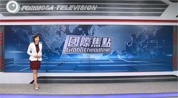 快新聞/民視三度奪亞洲電視大獎「最佳無線台頻道奬」 董事長王明玉:光榮的時刻