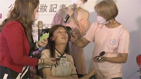 公益彩妝走遍台灣舉辦29場 2千位女性受惠