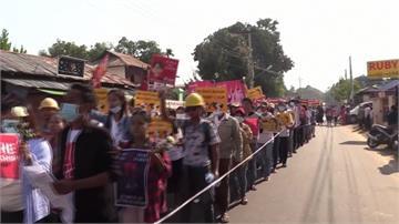 緬甸百萬人上街示威!軍方強硬大規模逮捕 歐美等國祭制裁
