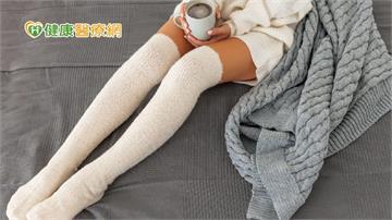 「冷底」體質免疫力差 中醫傳授溫熱養生祕訣
