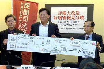 推法官法修正草案 黃國昌:盼法務部提版本