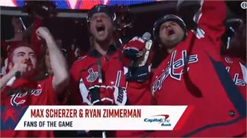 NHL決賽第四戰在華府 國民強投巨砲成球迷