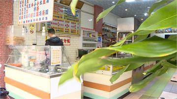 歷經三代...政大64年冰店宣布明年2月歇業