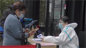 中國病例清零破功!4月起「無症狀感染者」納入通報