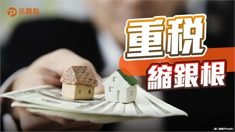 貸款嚴格 購屋得存夠第一桶金
