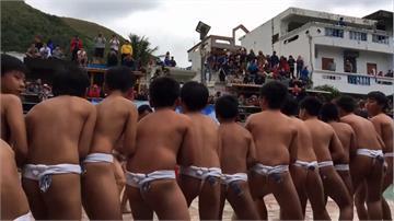 達悟族學童傳統舞蹈演出 疑因穿丁字褲遭檢舉下架