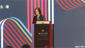 國家最高榮譽!南華大學獲永續發展典範獎