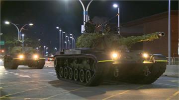 國軍第四季戰備周啟動!CM11戰車、雲豹甲車進駐淡水