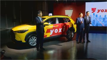 小黃滿街跑...看準台灣「移動經濟」 和泰車小黃車隊yoxi上路叫車平台大洗牌?