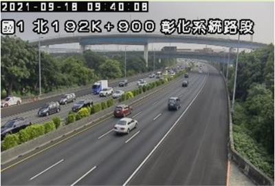 中秋連假首日「紫爆」 國1彰化時速21公里、國5這路段最塞!