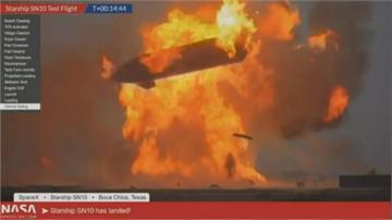 SpaceX「星艦」原型機試飛降落成功 著陸8分鐘後突爆炸墜毀