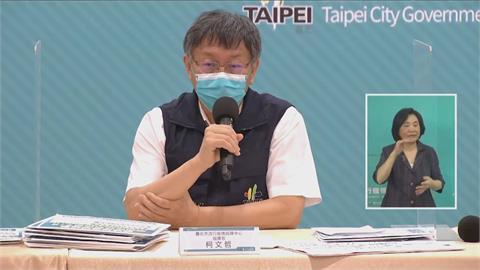 柯文哲批國民黨「要求每人1萬不合理」 江啟臣:討論政策不要嗆聲丟病歷
