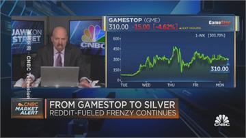 散戶集結抗巨鱷  轉向買進白銀 帶動期貨價格暴漲 造成白銀缺貨