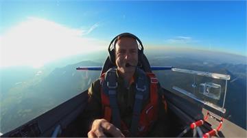 特技飛行員視角領航 飽覽阿爾卑斯山美景