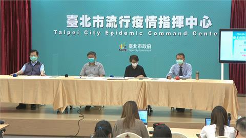 疫情升溫!柯文哲宣布台北市防疫措施升級