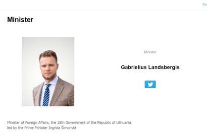 與台灣往來 立陶宛外長:務實作法