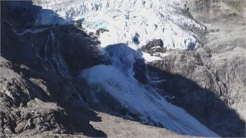 瑞士圖爾特曼冰河 小規模崩塌全都錄