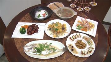 白雪桂花黃金蟹、樹梅燒小排基隆在地食材打造特色料理