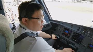 星宇接力「微旅行」搭機環島  K董當機長帶你飽覽台灣美景