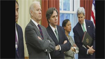 拜登預計入主白宮 11/24宣布首批閣員人選布林肯接國務卿呼聲高 贊同與台灣發展更緊密關係