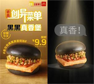 黑暗料理?速食業者推「炸豆腐+酸豆角肉沫漢堡」意外引好評