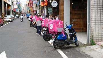 foodpanda外送員醞釀罷工 公司:將了解夥伴反應