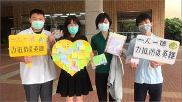 北一女學生力挺防疫英雄 !  姊弟募3千手寫卡片分送醫院