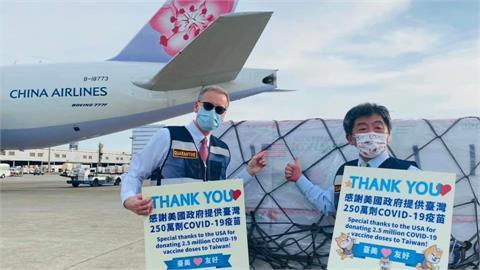 美國加碼贈3倍疫苗!CNN揭幕後:抵制北京逼台灣打中國疫苗