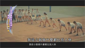 最奇幻愛情電影《消失的情人節》圍棋女神黑嘉嘉驚喜客串