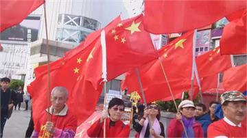 揮舞五星旗做政治宣傳 立委提案修法 最高罰五萬!