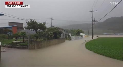 暴雨襲擊南韓南部地區 時雨量破70毫米創紀錄