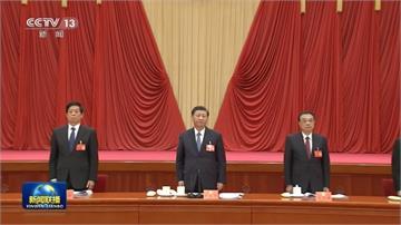 中國五中全會閉幕 提港澳穩定、兩岸和平發展
