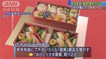 耶誕節在家當糕點師吧!日本飯店推居家DIY蛋糕組