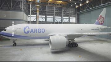 華航貨機新塗裝挨轟掉漆 蘇揆:重點是要飛得出去!