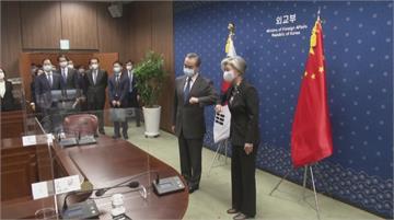 王毅破中國包圍網 與南韓高層會面