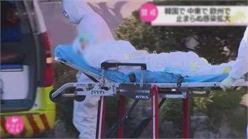 快新聞/南韓出現「同時感染武肺與流感」案例 不知是否加重症狀