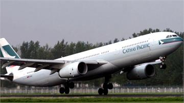 營運接遭受重創企業重組?國泰航空與兩大股東宣布停牌