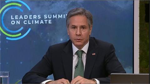 快新聞/布林肯「正與台灣進行貿易投資對話」 外交部:積極推動重啟TIFA會談