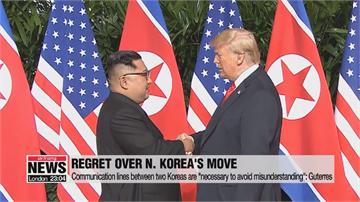 美批北朝鮮斷兩韓聯絡 平壤嗆:想大選順利就閉嘴