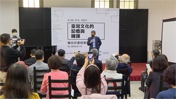 保存台灣文化史!  師大數位化保存台北高校文物