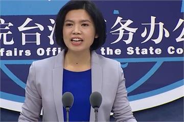 快新聞/蘇貞昌嗆習近平「不要用戰爭威脅台灣」 國台辦:居心險惡