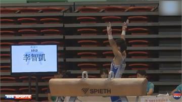 制霸體操全能項目 李智凱全運會三連霸