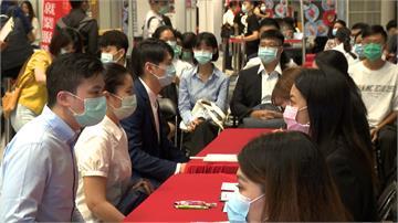 疫情後首個就業博覽會 72家廠商釋出2754職缺