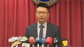 快新聞/登高雄柴山左腳中彈 檢方認定流彈為50機槍射擊