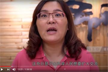 快新聞/隔空登海峽論壇挨批 陳玉珍:不能放棄對和平的堅持
