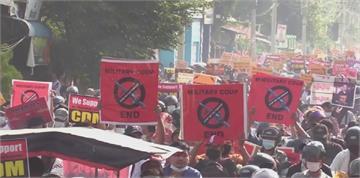 緬甸軍方大規模逮捕 歐美等國祭出制裁