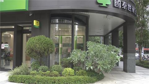 國泰世華ATM當機風暴 民眾一度被吃錢氣炸
